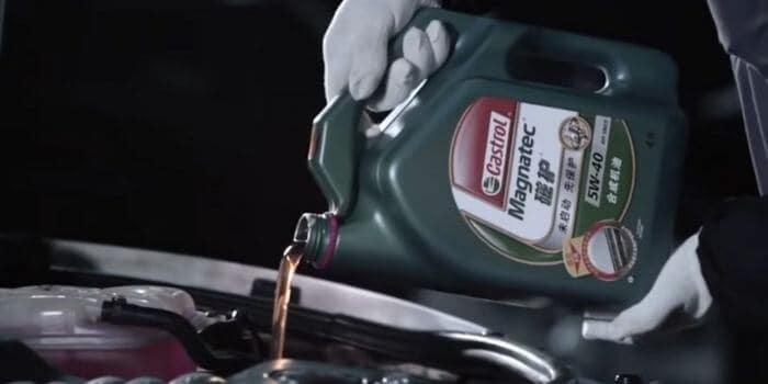 5W30 vs. 5W40 Motor Oil